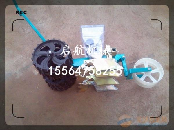 平泉县 新型播种机厂家 可调株距谷子精播机