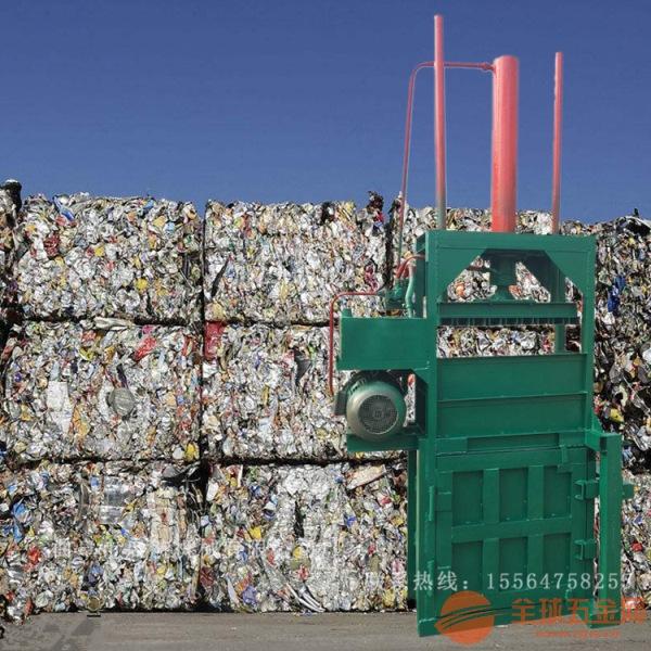 滨州 立式液压医疗垃圾打包机 废旧品压块机