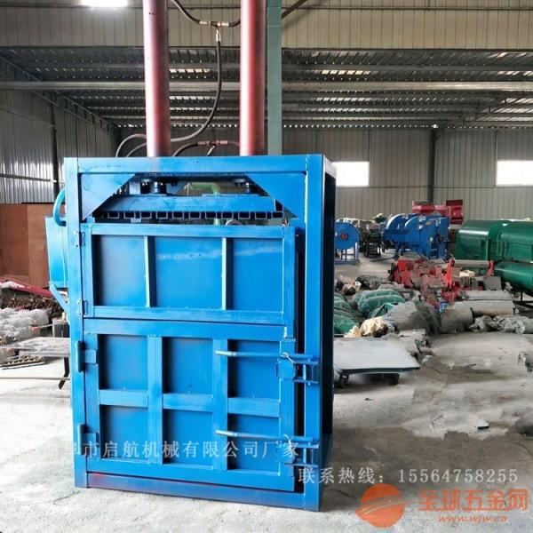 临汾 铁皮油桶压扁机 立式塑料袋打包机