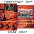 安吉县 大功率高风路面清理机 高压汽油吹风机