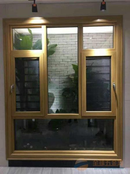 石家庄窗纱一体,推拉窗,平开窗,断桥窗厂家