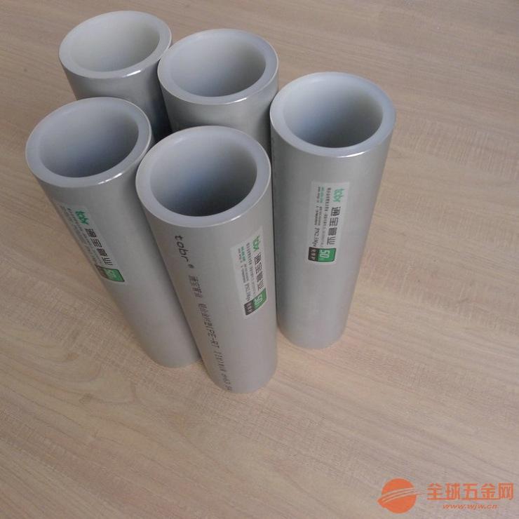 贵州六盘水pert管市场-六盘水铝合金衬塑pert复合管