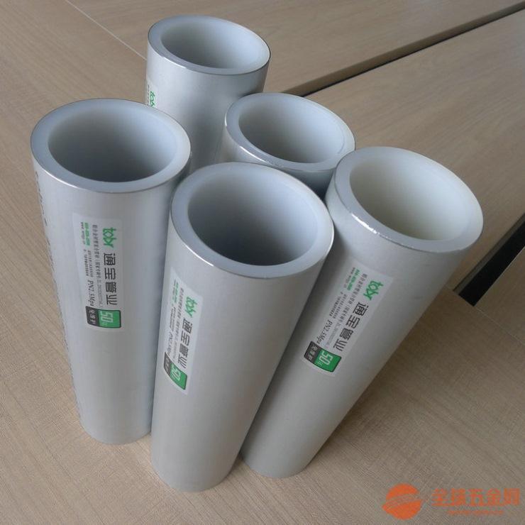 河北邯郸铝合金衬塑管标准-邯郸铝合金衬塑pert复合