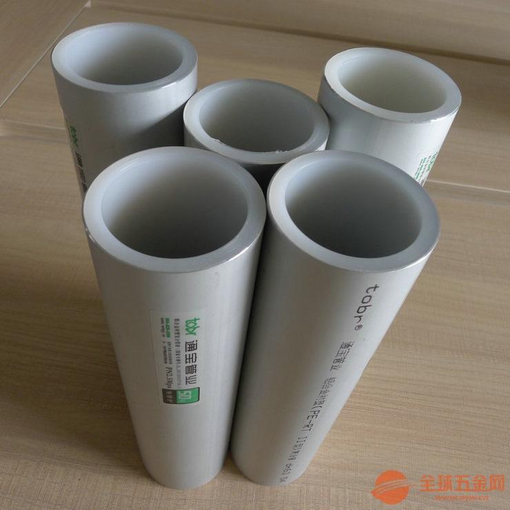 贵州遵义pert管厂家-遵义铝合金衬塑pert复合管生产技术