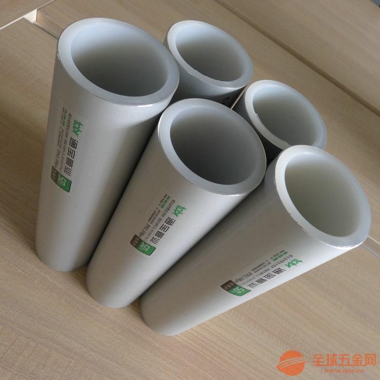 贵州遵义pert管价格-遵义铝合金衬塑pert复合管市场指导