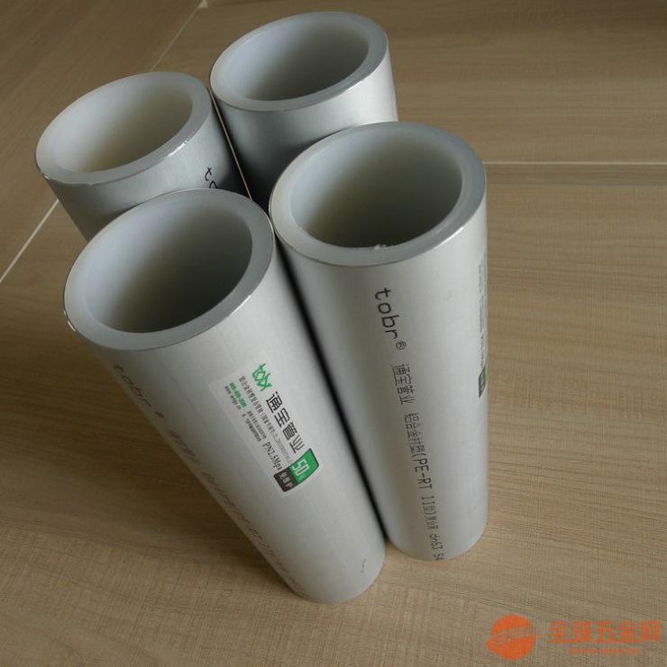 贵州遵义pert管品牌-遵义铝合金衬塑pert复合管厂家直销