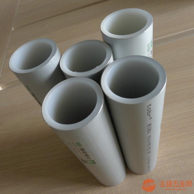 贵州安顺pert管市场-安顺铝合金衬塑pert复合管价格指导