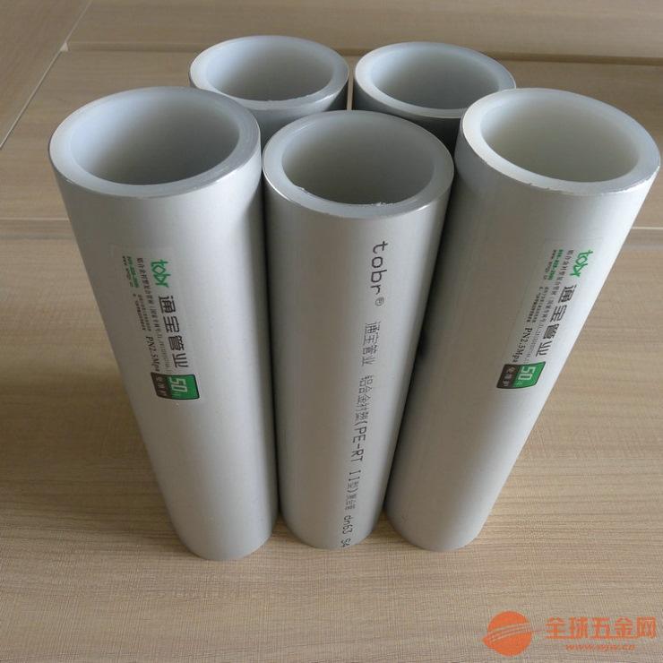 贵州安顺pert管施工-安顺铝合金衬塑pert复合管技术指导