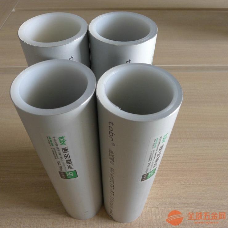 贵州毕节pert管价格-毕节铝合金衬塑pert复合管