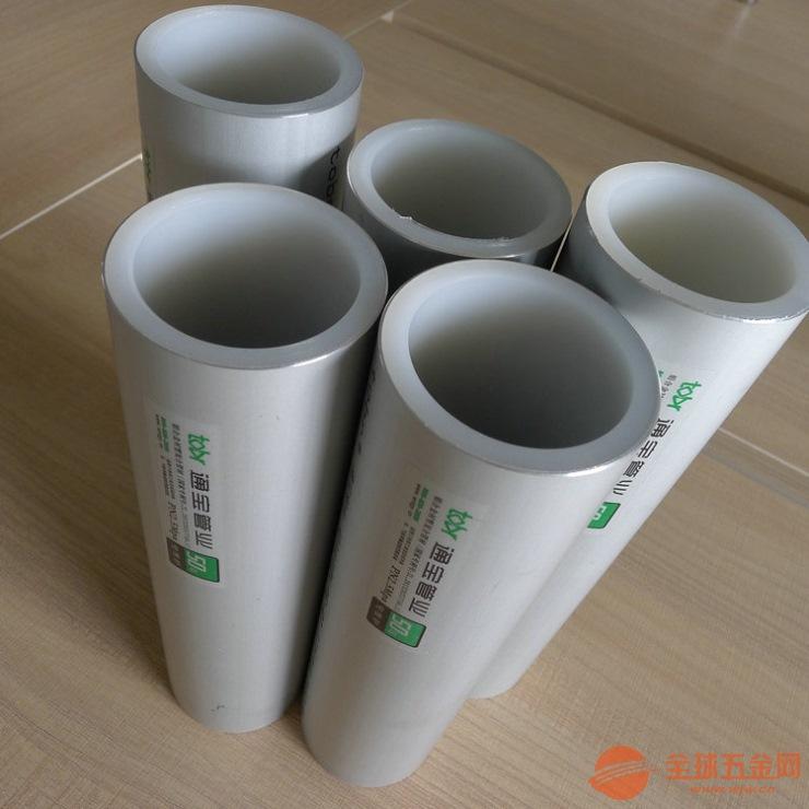 贵州兴义pert管报价-兴义铝合金衬塑pert复合管