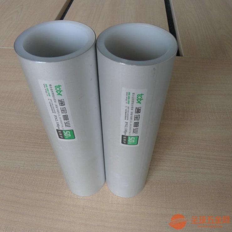 青海西宁铝合金衬塑(PE-RT II型)复合管/青海