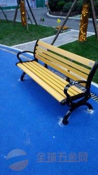 南充市公园椅、休闲椅批发