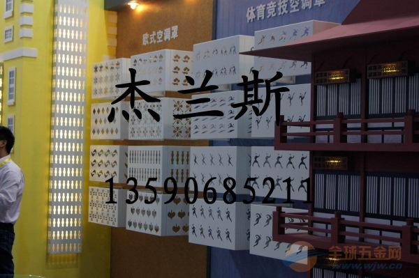 徐州外墙氟碳铝单板厂家直销