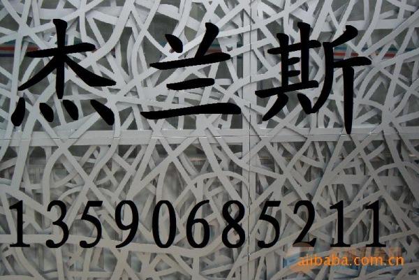 咸宁外墙氟碳铝单板厂家直销