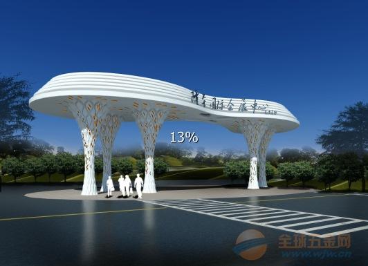 伊春专业生产外墙氟碳铝单板