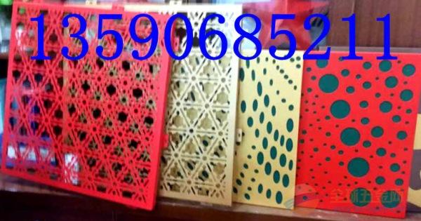 重庆专业生产外墙氟碳铝单板