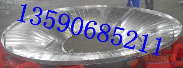 大庆专业生产外墙氟碳铝单板