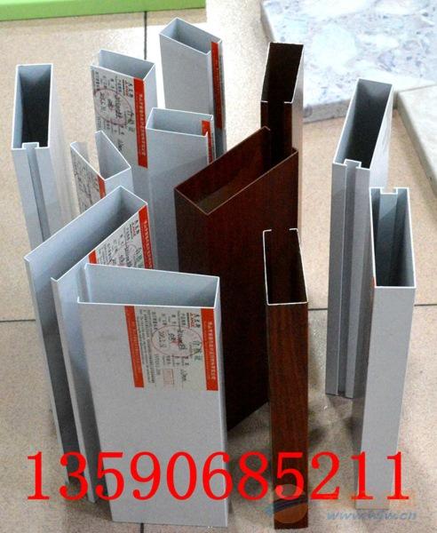 通化外墙氟碳铝单板厂家直销