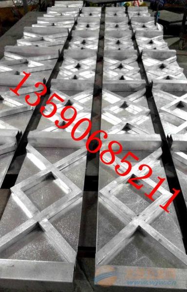 七台河天花铝单板厂家直销