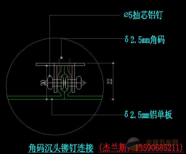 郑州外墙氟碳铝单板厂家直销