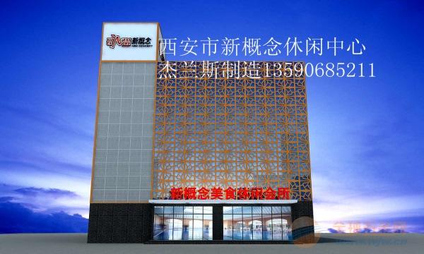安徽外墙氟碳铝单板厂家直销