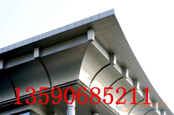 鸡西外墙氟碳铝单板厂家订做