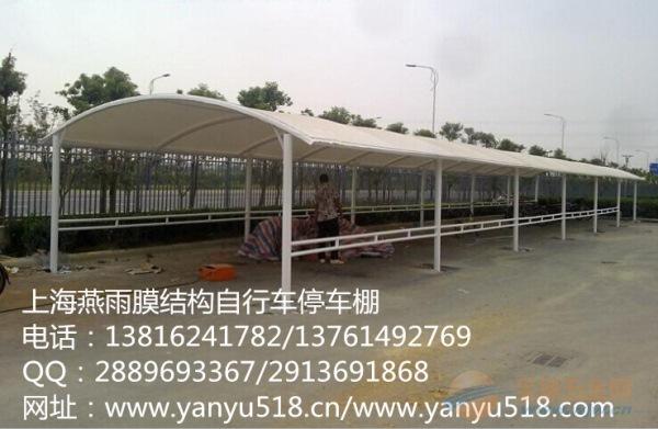 石桥镇膜结构自行车棚