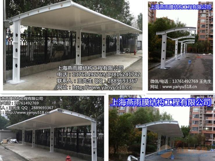 低价格销售车棚膜结构安装,停车场遮阳棚车篷安装制作