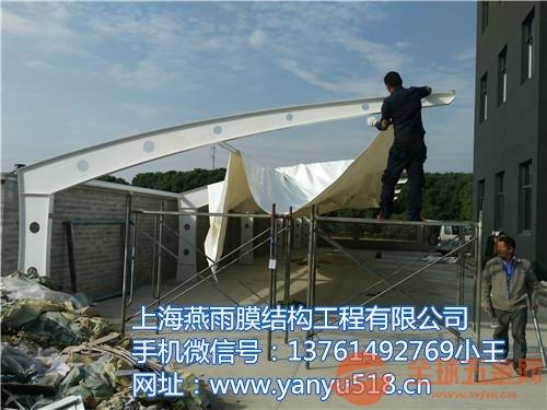 中國五金商機網