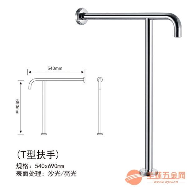 佳悦鑫品牌卫浴扶手、304不锈钢JYX-F60型厂家直销