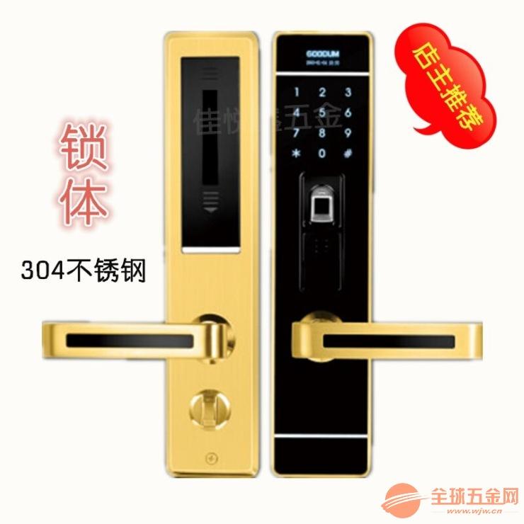 家用智能指纹锁,佳悦鑫特价1999元起,