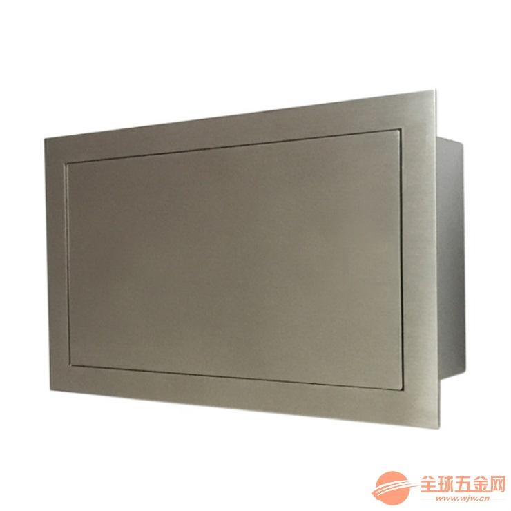 长方形无底台面镶嵌式垃圾桶盖 家用厨房洗手台装饰盖