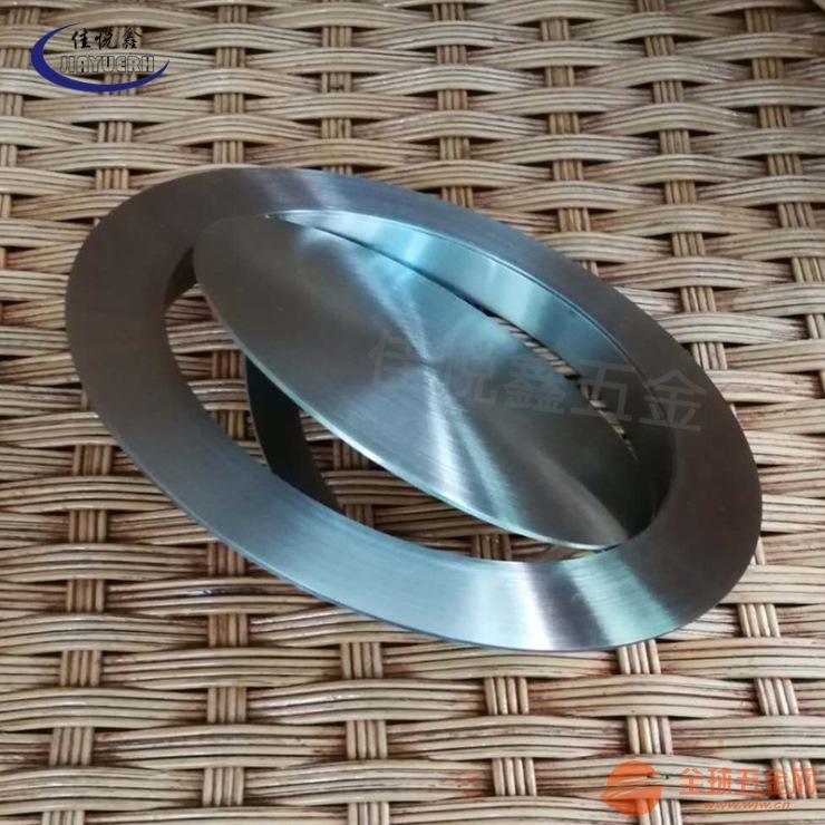 台面嵌入式不锈钢装饰盖 翻盖摇盖隐藏式圆形盖子