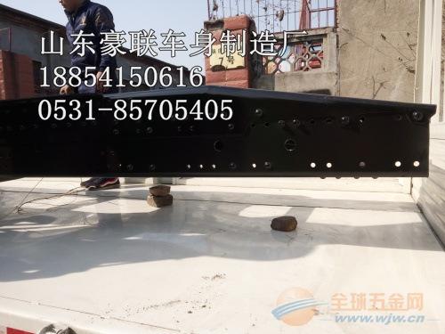 陕汽德龙x3000车架大梁管状梁元宝梁厂家价格图片