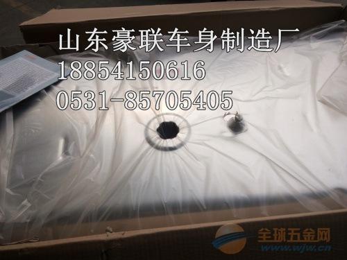 陕汽德龙驾驶室总成驾驶室铝合金油箱 油箱支架厂家价格图片