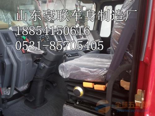 陕汽德龙驾驶室总成驾驶室消声器 离合器 厂家价格图片