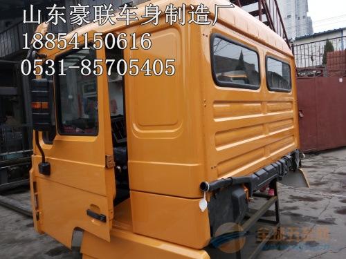 陕汽德龙驾驶室总成驾驶室各种支架防护梁厂家价格图片