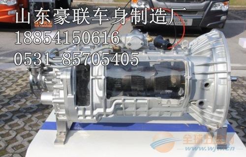 陕汽德龙驾驶室总成驾驶室原厂变速箱总成厂家价格图片