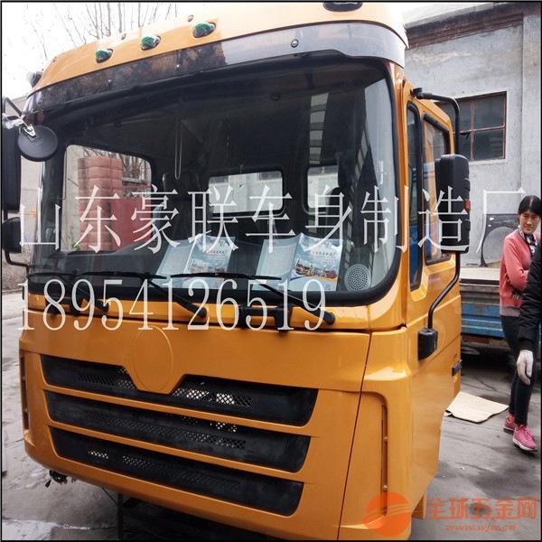 陕汽奥龙窄体标准驾驶室总成车架大梁内外饰件机油价格图片厂家