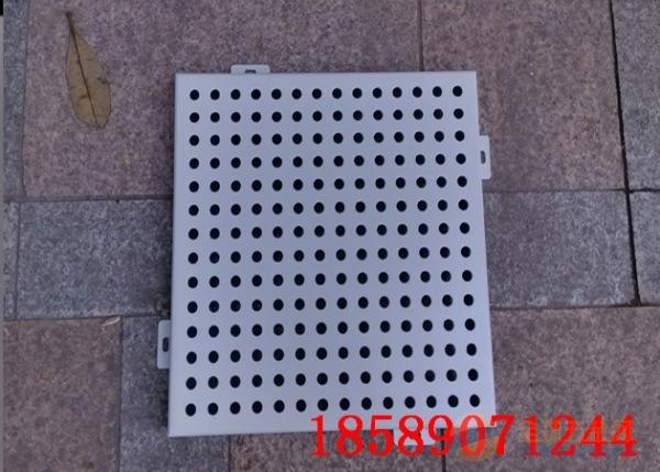抚顺会议室冲孔造型铝单板生产厂家