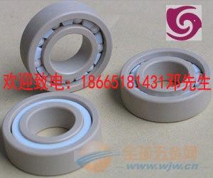 贵阳HDPE、PP、UPE塑料轴承型号