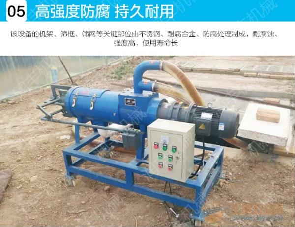 新余粘稠粪便脱水处理机 生产挤粪脱水机