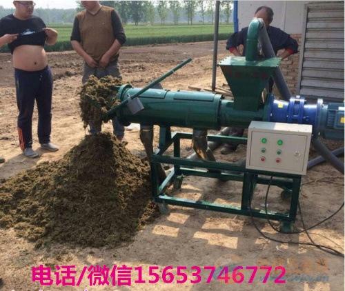 粪水甩干机型号赤峰 来厂订购粪便脱水机