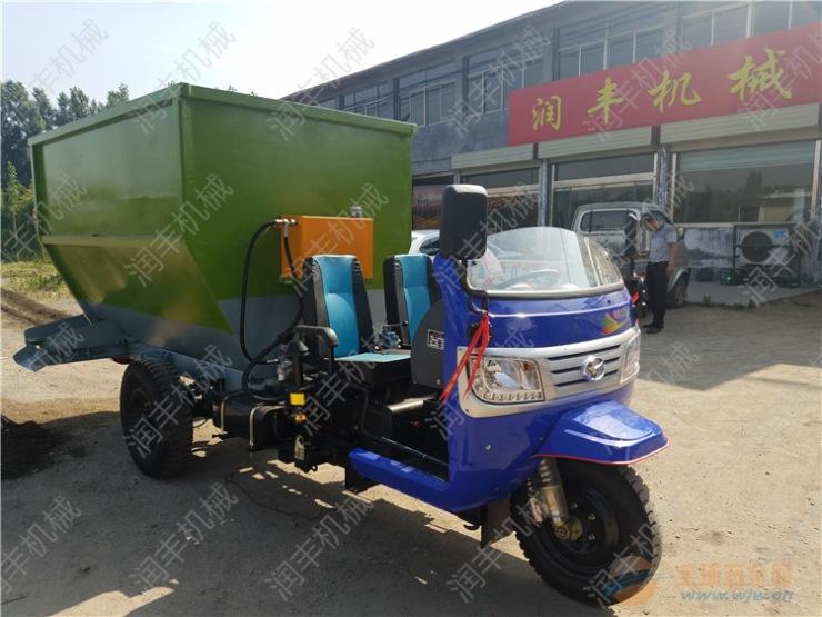 省人工撒料车 饲养场喂料车 机动三轮撒料车