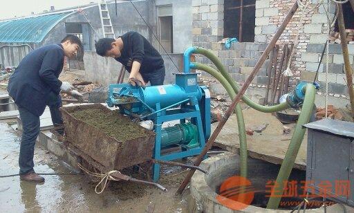 阳江环保推出粪便分离机 槽钢机身固液处理机