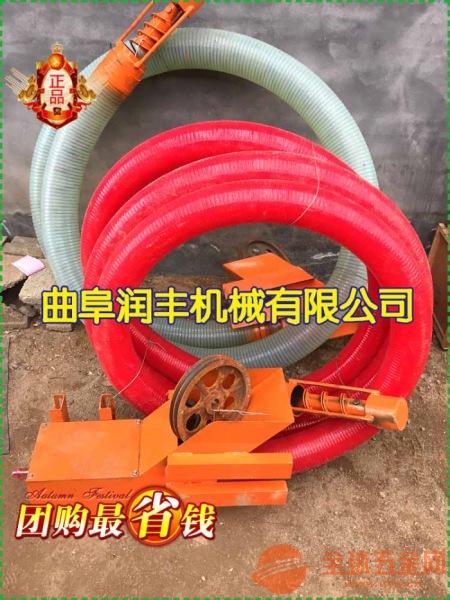 30米软管吸粮机 厂家直销抽粮机 随车上粮机