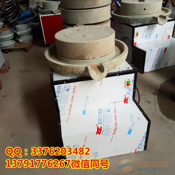 沧州全自动豆腐机 石磨面粉机组 石磨米浆机 哪个牌子好
