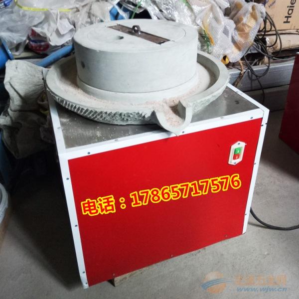 新疆哈密市磨芝麻酱机 小型面粉石磨机 优质豆浆石磨机 磨芝麻酱的机器