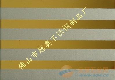 不锈钢土豪金,电镀厂家,土豪金不锈钢出厂价