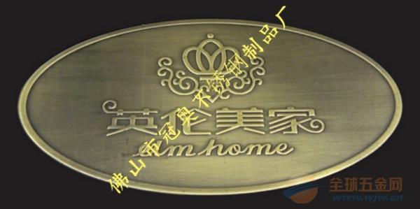 秦皇岛铸铜雕刻厂、铸铜雕刻厂家、纯铜浮雕